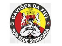 Gaviões da Fiel Sub-Sede Sorocaba | SP